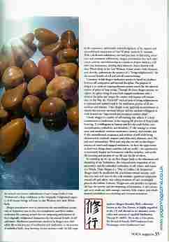 June2007P4.jpg - 8504 Bytes