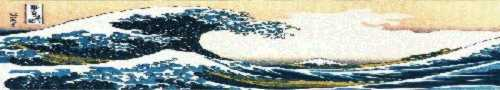 Waves of True Nature